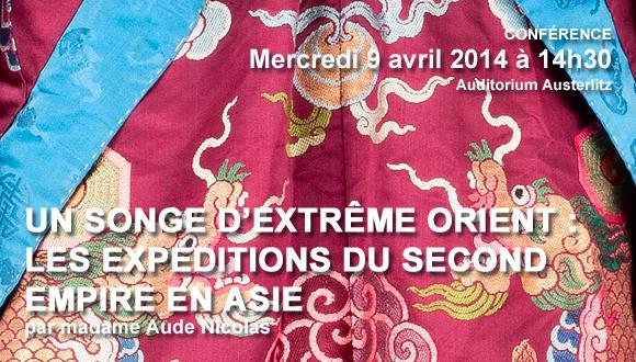 """Conférence de la SAMA """" Un songe d'extrême orient : les expéditions du second empire en Asie """""""