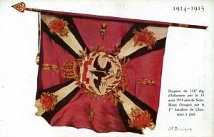 Drapeau du 132e régiment d'infanterie allemande peint par Joseph-Félix Bouchor (1853-1937), auteur des premières œuvres de la guerre entrées au musée de l'Armée, en 1914. Il gagne ensuite la région de Reims avec la première mission du musée de l'Armée