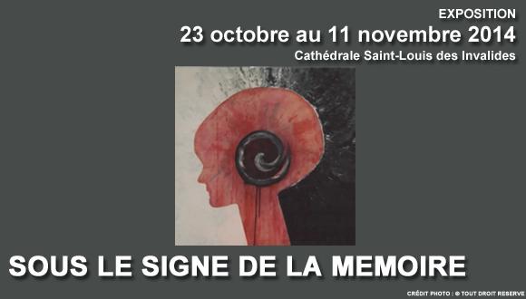"""Exposition """"Sous le signe de la mémoire"""" : bandeau"""